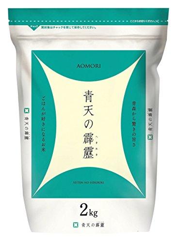 【精米】 青森県産 白米 青天の霹靂 2kg 令和2年産