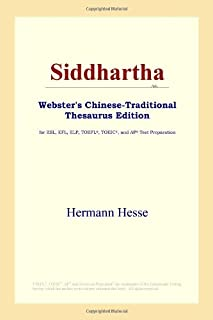Siddhartha (Webster's Chinese-Traditional Thesaurus Edition)