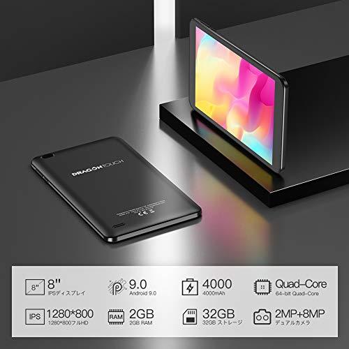 [進化版]DragonTouchタブレット8インチAndroid9.0RAM2GB/ROM32GB1280*800IPSディスプレイWiFi8MPリアカメラ日本語説明書NotepadY80