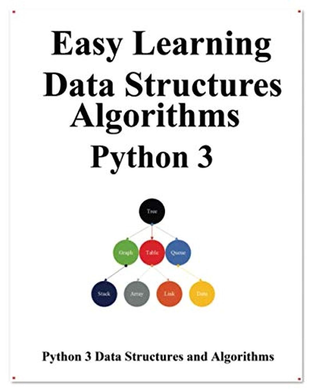 クリックスペシャリスト何でもEasy Learning Data Structures & Algorithms Python 3: Data Structures and Algorithms Guide in Python