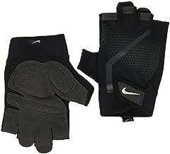 Guantes de Fitness Nike
