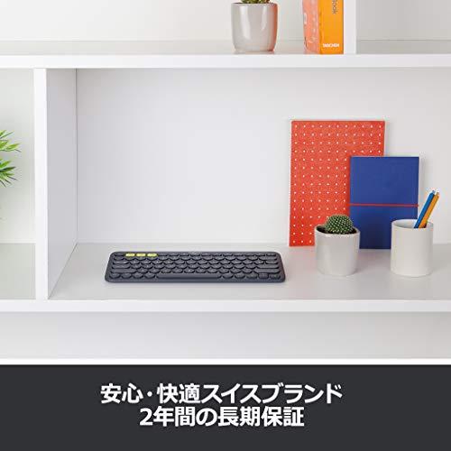 Logicool(ロジクール)『K380マルチデバイスBluetoothキーボード』