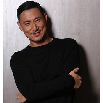 Zhong Guo Jie Pai Zhen Dong Shi Jie