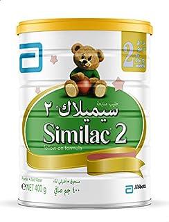 بودرة حليب متابعة للاطفال رقم 2 من سيميلاك - 400 جرام