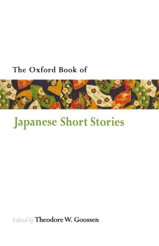 The Oxford Book of Japanese Short Stories (Oxford Books of Prose Verse)