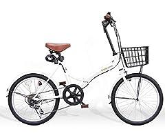 20インチ折りたたみ自転車 P008N シマノ6段 カゴ付き ロック錠&LEDライト付 (WHITE)