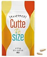 【4個セット】キュッとリサイズ 40粒