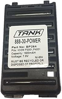 BP-264 1500mAh Ni-MH Battery for ICOM IC-F3001 F4001 F3003 F4003 T70 by Titan