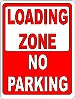 2個 ローディングゾーン駐車場なしブリキの看板金属板装飾看板家の装飾プラーク看板地下鉄金属板8x12インチ メタルプレート レトロ アメリカン ブリキ 看板
