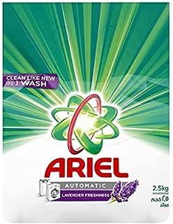 Ariel Automatic Detergent Powder with Lavender Scent - 2.5 Kg