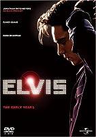 エルヴィス [DVD]