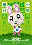 Chrissy - Nintendo Animal Crossing Happy Home Designer Amiibo Card - 300