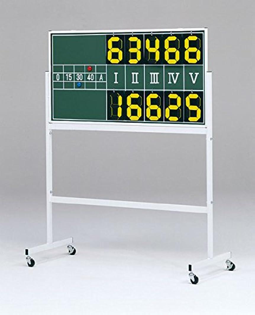 グリル恵み残基テニス得点板SN120 B-3129
