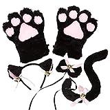 Amosfun Kids Cosplay Animal Set Cat Ear Headband Bowtie Cosplay Animal Tail Guantes para Cosplay Costume Party 4Pcs (Negro)