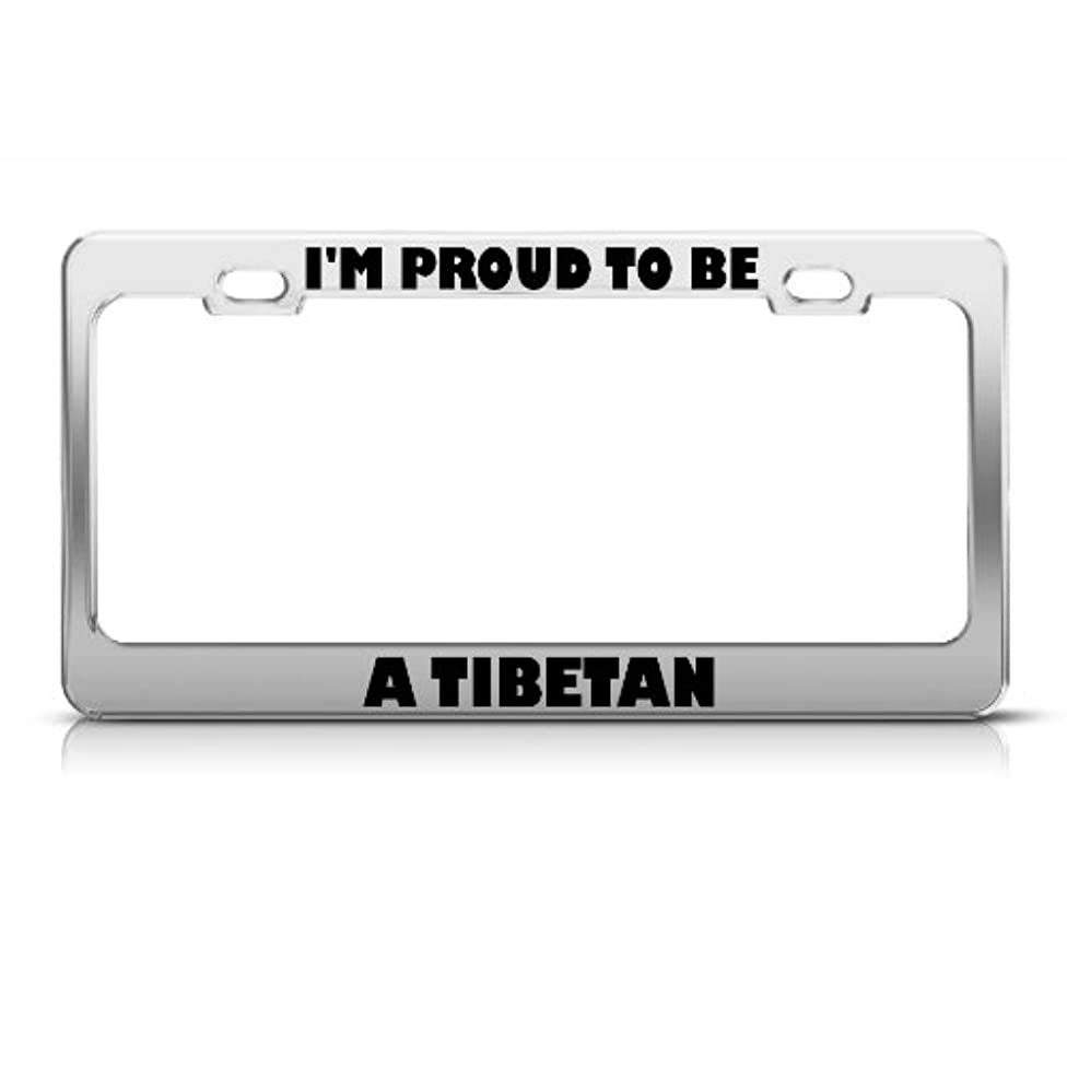Fast Lane Signs I'm Proud To Be A Tibetan Tibet License Plate Frame Tag Holder