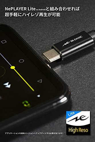 【VGP2021企画賞モデル】ラディウスradiusRK-DA50Cポータブルヘッドホンアンプ:USBType-CAndroid24bit/192kHzハイレゾ対応超小型DACアンプ3.5mmジャックType-A変換付属RK-DA50CK