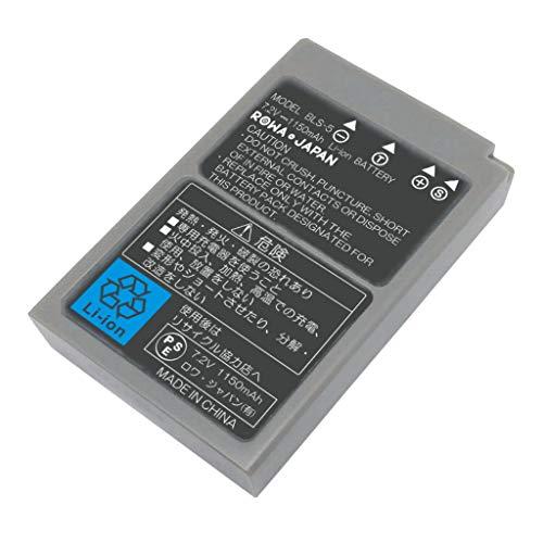 OLYMPUS BLS-5 BLS-50 互換 バッテリー【ロワジャパン】【国内市場向け】【実容量高】【純正充電器対応】