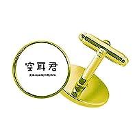 耳のない中国語オンライン スタッズビジネスシャツメタルカフリンクスゴールド