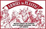 Egypt & Sudan 1882 British Cavalry on Campaign Lifeguards (5 Mounted) 1/32 Armies in Plastic by Armies in Plastic