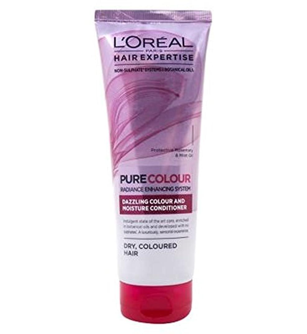 フィード程度破産ロレアルパリの髪の専門知識の超純粋なカラーケア&水分コンディショナー250Ml (L'Oreal) (x2) - L'Oreal Paris Hair Expertise SuperPure Colour Care & Moisture Conditioner 250ml (Pack of 2) [並行輸入品]