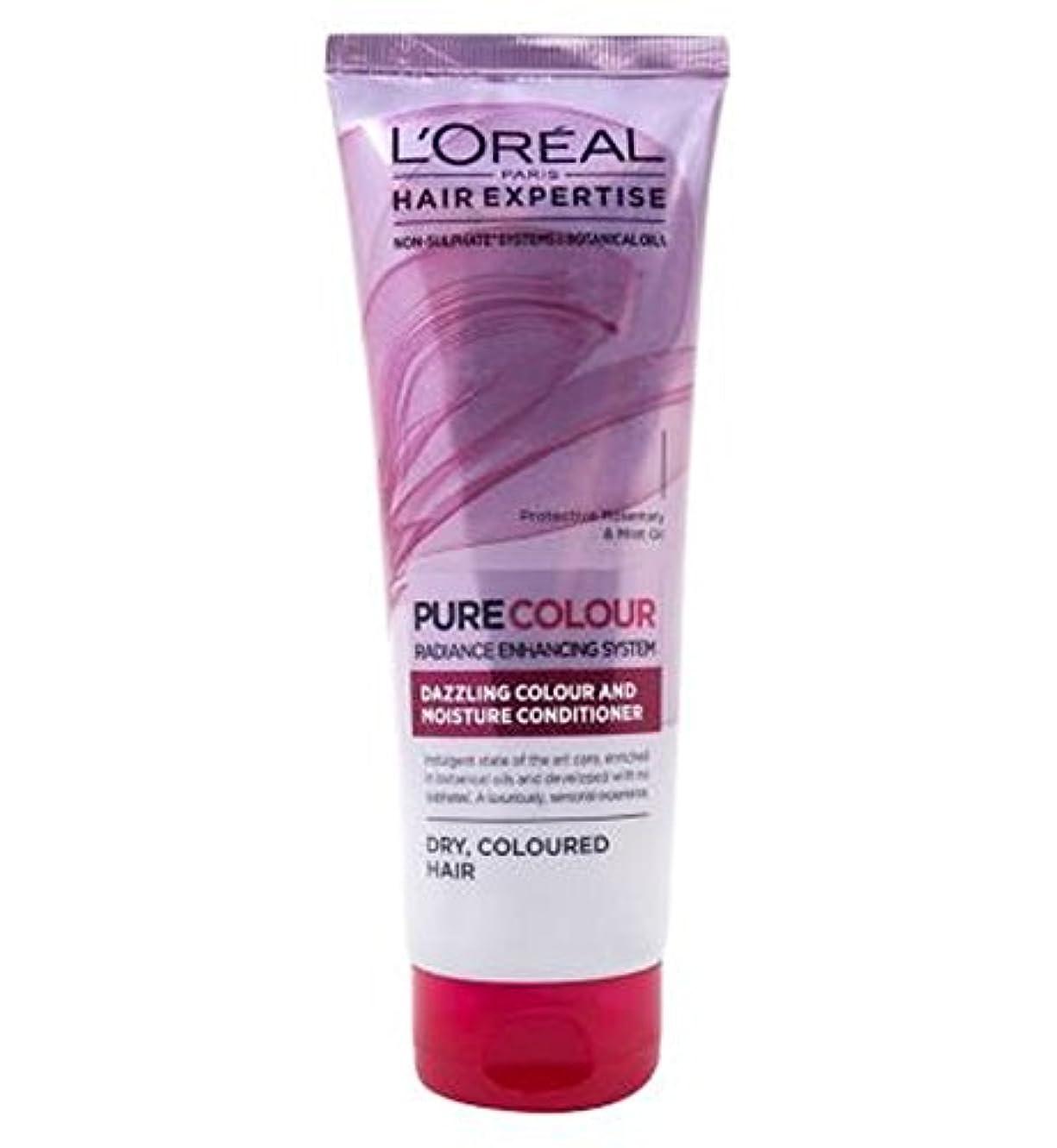 青写真長さ反射ロレアルパリの髪の専門知識の超純粋なカラーケア&水分コンディショナー250Ml (L'Oreal) (x2) - L'Oreal Paris Hair Expertise SuperPure Colour Care & Moisture Conditioner 250ml (Pack of 2) [並行輸入品]