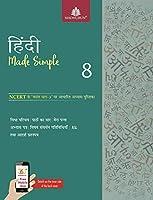 Hindi Made Simple-8