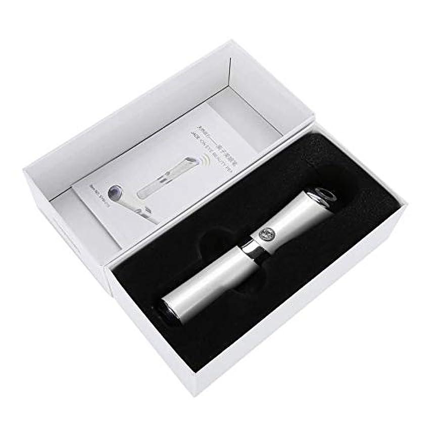留め金細菌詳細にOstulla 高品質のハンドヘルド電磁石アイマッサージャー、絶妙なアイケア機器 気配りの行き届いたサービス (Color : White)
