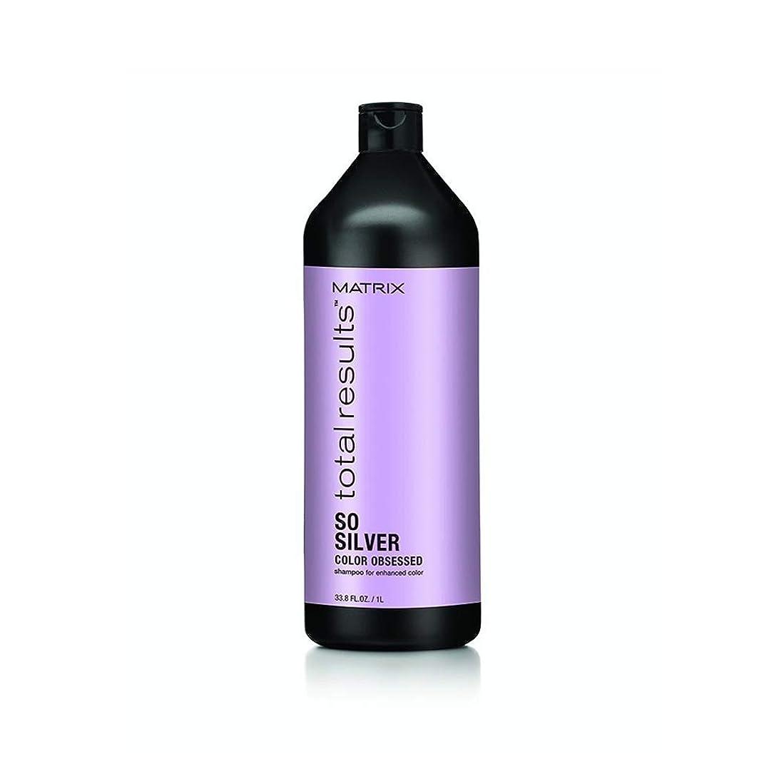 百彼らアカデミーマトリックス Total Results Color Obsessed So Silver Shampoo (For Enhanced Color) 1000ml/33.8oz並行輸入品