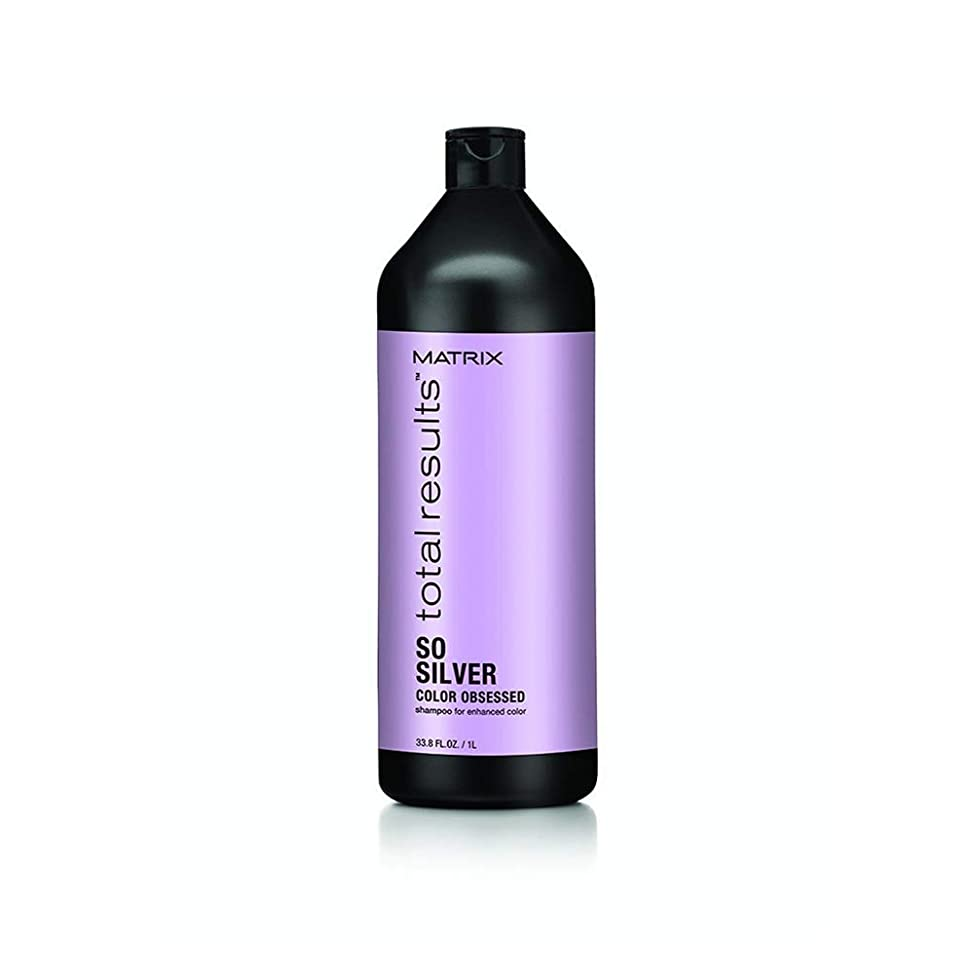 パンチ問題柔らかい足マトリックス Total Results Color Obsessed So Silver Shampoo (For Enhanced Color) 1000ml/33.8oz並行輸入品