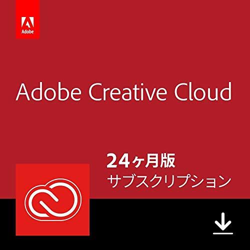 Adobe Creative Cloud コンプリート100GB|24か月版|オンラインコード版|日本語版|Windows/Mac対応
