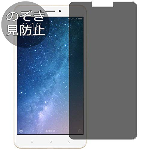 Synvy Privacy Screen Protector Film for XIAOMI MI Max 2 max2 0.14mm Anti Spy Protective Protectors [Not Tempered Glass]