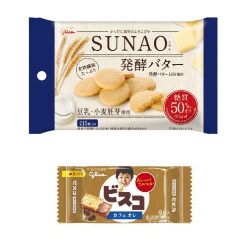 グリコ スナオ<発酵バター>&ビスコミニパック<カフェオレ> セット (2種・計13個) おかしのマーチ