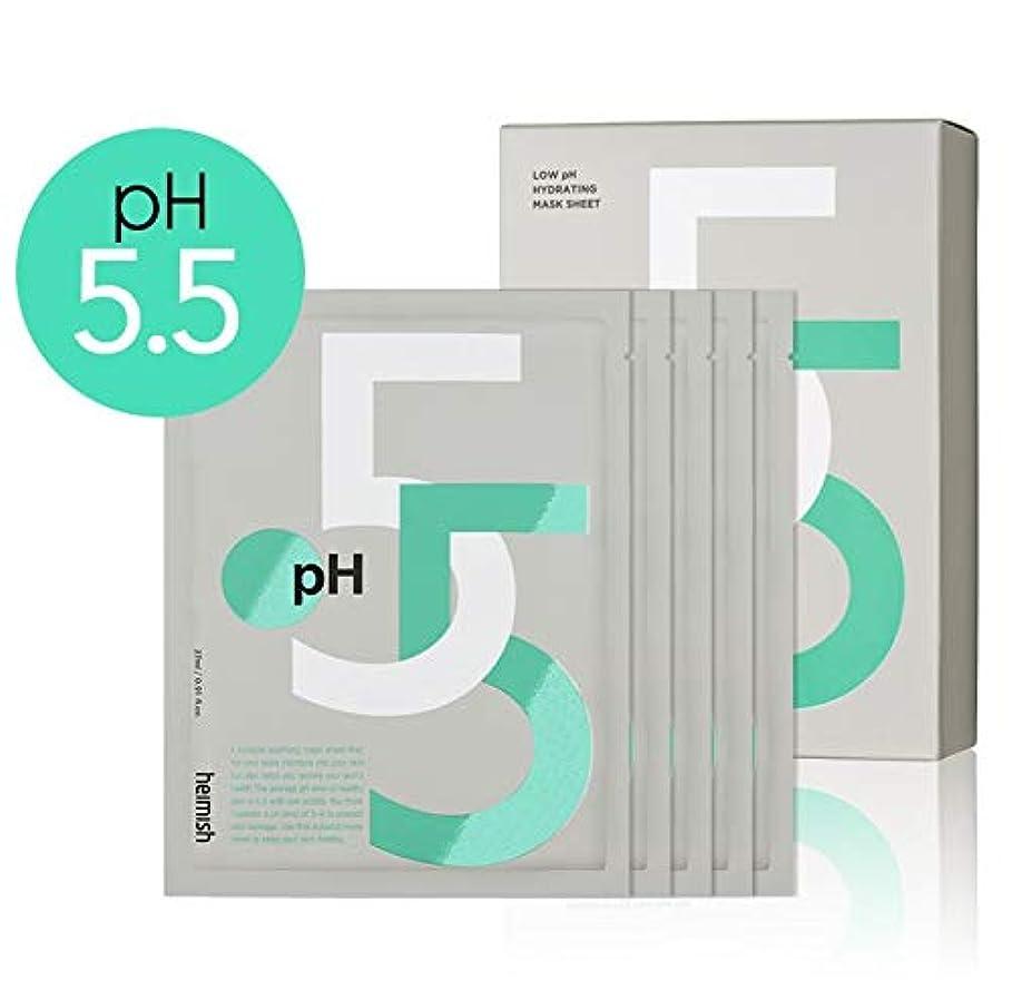 民主主義どっちでもセクション[Heimish] Low pH Hydrating Mask Sheet 27ml (5ea) /[ヘイミッシュ] Low pH ハイドレイティング マスクシート27ml (5枚) [並行輸入品]