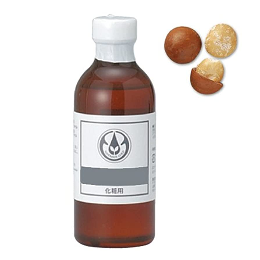顕現薬剤師爆発生活の木 マカダミア ナッツ油 250ml