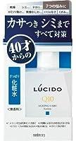 (2017年の新商品)(マンダム)ルシード 薬用トータルケア化粧水 110ml(医薬部外品)(お買い得2個セット)