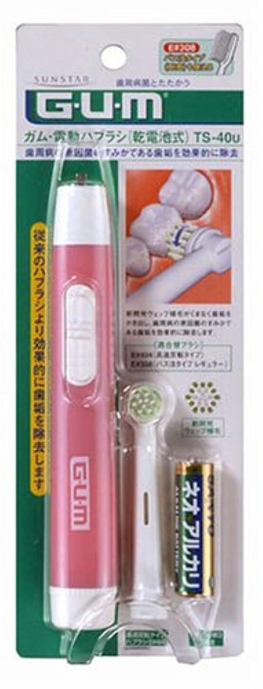 価値白鳥赤G?U?M 電動歯ブラシ(乾電池式)ピンク TS-40UP