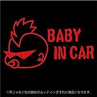 ヤンキーベビー モヒカン BABY IN CAR(ベビーインカー)ステッカー 赤ちゃんを乗せています(12色から選べます) (赤)