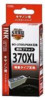 キヤノン BCI-370XLPGBK互換(顔料ブラック×1) 01-4230 INK-C370XLB-BK