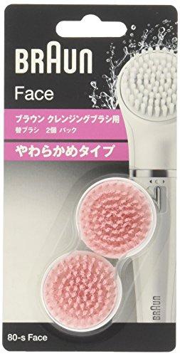 P&G ブラウン フェイス専用脱毛器 SE810用 敏感肌用ブラシ 80-s Face 2コ入