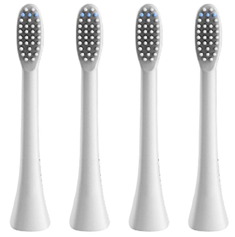 外出オーロック実現可能性(正規品)InfinitusValue スマートトラッキング電動歯ブラシ専用替えブラシ レギュラーサイズ 4本組 ホワイト IVHB01WBR4