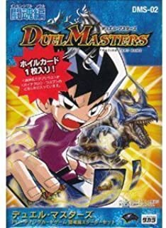 Tomy Duel Masters Juego de Cartas DMS02: Fighting Spirit Arranque gallina Set - Alma invencible ~: Amazon.es: Juguetes y juegos