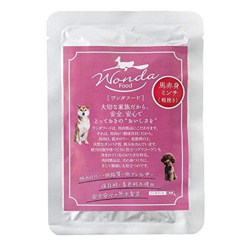 サクラスフーズ 馬肉 ドッグフード 馬赤身ミンチ 粗挽き(80g×50袋)【国産 低カロリー 低脂質 低アレルギー】