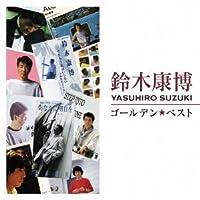 Yasuhiro Suzuki - Golden Best Yasuhiro Suzuki [Japan CD] TOCT-11291 by Yasuhiro Suzuki (2013-08-21)