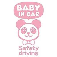 imoninn BABY in car ステッカー 【シンプル版】 No.46 パンダさん2 (ピンク色)