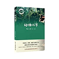 Animal Notepad(Chinese Edition)