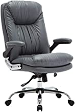 YAMASORO High-Back Executive Office Chair Big and Tall Home Office Desk Chairs PU Leather Ergonomic Computer Chair for Heavy People,with Flip Arms and Wheels,Swivel, Black
