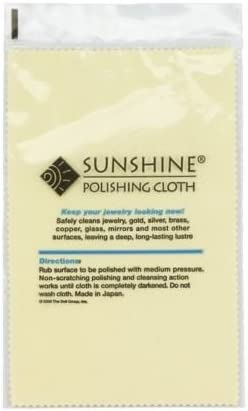 60 Sunshine Polishing Industry No. 1 Cloths for Silver 100% quality warranty! an Gold Brass Sterling