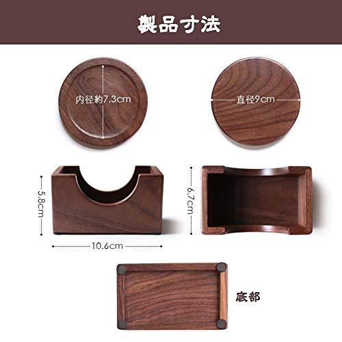 Anyasunコースター木製コースター茶托防水6枚セット収納ケース付き瓶敷茶パッド断熱パッドお茶カフェ来客用(ウォールナット・円形)
