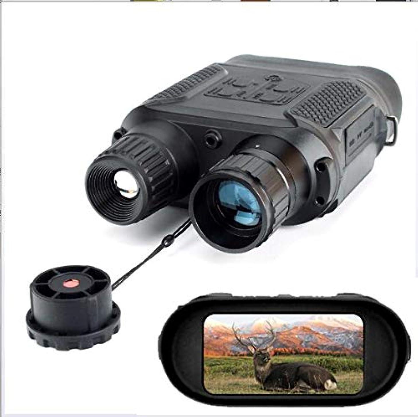 KASIQIWA 7X31 Binoculars for Adults, Digital Night Visions Telescope 2 Inch TFT Display Built-in IR Illuminator Photo Video Recorder Waterproof for Outdoor Hunting Hiking Sightseeing
