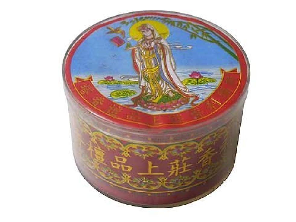 弱い回る負担Vietnam Incense ベトナムのお香【観音様ラベル渦巻き檀香】